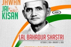 myEplatform-Lal-Bahadur-Shastri