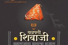 myEplatform-Shiv-Jayanti