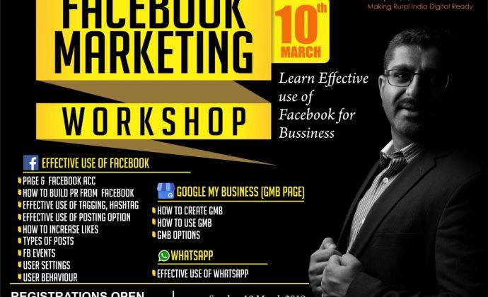 Facebook Marketing Workshop, Sangli