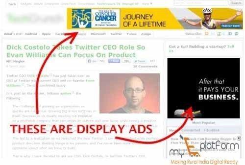myeplatform-digital marketing agency-google display ads